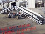槽钢材质皮带输送机 皮带输送机全国直销x7
