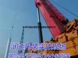 徐工新款100吨吊车/220吨起重机/大吊车300吨出租