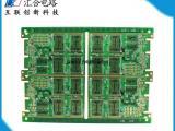 8层高Tg阻抗细密线路PCB电路板加工厂家