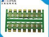 高Tg无引线金手指PCB电路板厂家首选汇合电路