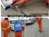 路面裂缝修补施工方法