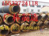 {蒸汽}直埋钢套钢保温无缝钢管生产厂家全力以赴