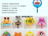 广告扇定制七折扇胶扇广告中柄扇印刷logo厂家礼品