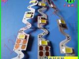 S型软灯带,2835软灯带,树脂字灯条,迷你字软灯带