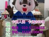 北京卡通人偶服装制作厂家,大型毛绒玩偶