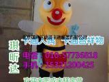 北京卡通人偶服装定制价格,毛绒娃娃厂家