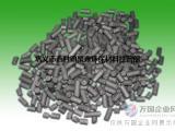 滤料柱状活性炭