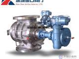 供应X943W法兰电动旋塞阀,角行程电动旋塞阀厂家