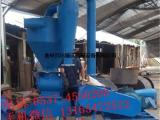 供应防尘气力吸粮机 经济环保气力吸粮机x7
