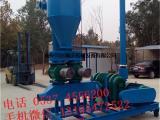 供应装卸料气力吸粮机 不锈钢气力吸粮机参数x7