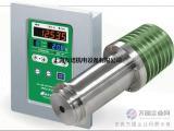 在线浓度测量PRM-2000α