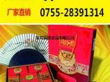 东莞市双黄蛋月饼团购商 分享美味还有古老的传说