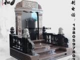 墓碑 精雕抱柱对联黑色墓碑 可定制 量大价优