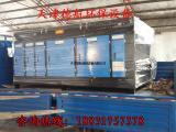 天津  厂家直销定做 UV光氧催化净化器挥发性有机VOC