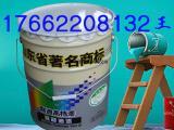 外墙氟碳漆每公斤含税价格