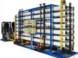 定制1-100T/H超纯水设备厂家