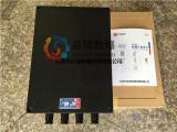 聚酯树脂三防接线箱