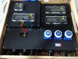三防检修电源插座箱