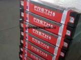美国FRETH佛瑞斯进口钢制板式散热器