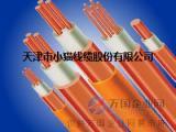 天津小猫电缆公司 BTTVQ轻型铜护套矿物绝缘电缆