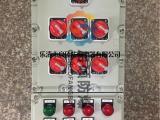 BXD51-16/K63防爆动力配电箱