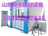 全自动外墙保温装饰一体板设备施工生产实际案例