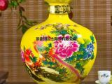 陶瓷酒瓶定制批发 酒类包装用品