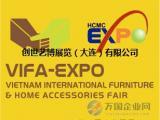 2018越南胡志明市国际家具及家具配件展览会-创世艺博展览
