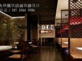 重庆餐厅装修|浅析餐厅装修餐饮空间设计技巧|爱港装饰在线