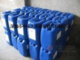 供应 BWA MC3反渗透酸性清洗剂