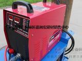 威欧丁NB315D逆变气体保护焊机焊接薄铁的应用薄板新手专用