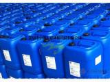 供应BWA380反渗透杀菌剂