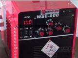 威欧丁WSE-200铝氩弧焊机一机二用氩弧焊机