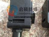 FZM-10/220V三防照明开关
