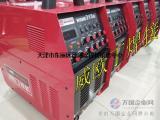 威欧丁WSME-315B铝氩弧焊机一机三用焊机介绍