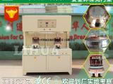 买高频焊接设备上力华 设备品质优越 产品焊接质量高