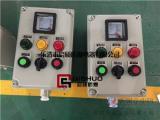 BZC83-A2D2K1B1电机防爆操作柱