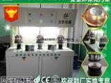 高频感应焊机选力华 焊接工件品质高 设备质量好