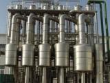 蛋白食品加工污水处理设备,高浓度有机废水处理设备,厌氧反应器