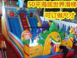金太阳大型充气玩具厂家 儿童充气城堡 大滑梯