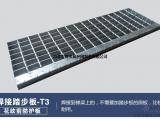 平台钢格板|复合钢格板|不锈钢钢格板-安平钢格板厂