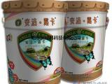 哈尔滨绿科厂家直销水性光油 价格优惠