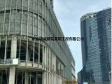 广州渝锦诚钢结构工程铝合金门窗栏杆等