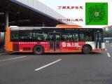 广州公交车身广告公司 广州公交车体广告价格