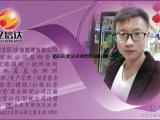 转让北京投资基金管理公司执照什么价格