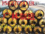 DN800生产大口径钢套钢直埋复合热力管道专用保温管实体厂家