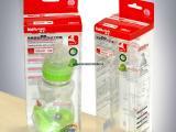 厂家大量定做环保材料PVC PET PP胶盒 婴童用品
