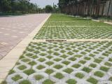 深圳停车场绿色彩色植草砖、深圳护草砖八字砖植草砖井字植草砖