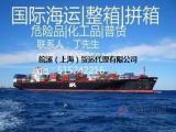 上海到马来西亚海运专线DDU,DDP