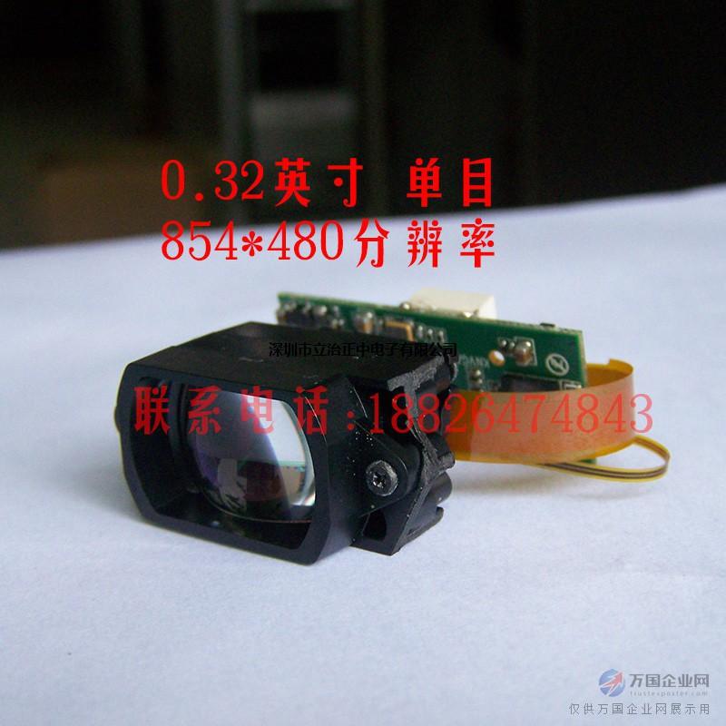 32英寸单目微型显示模组全彩色取景器航拍视频眼镜